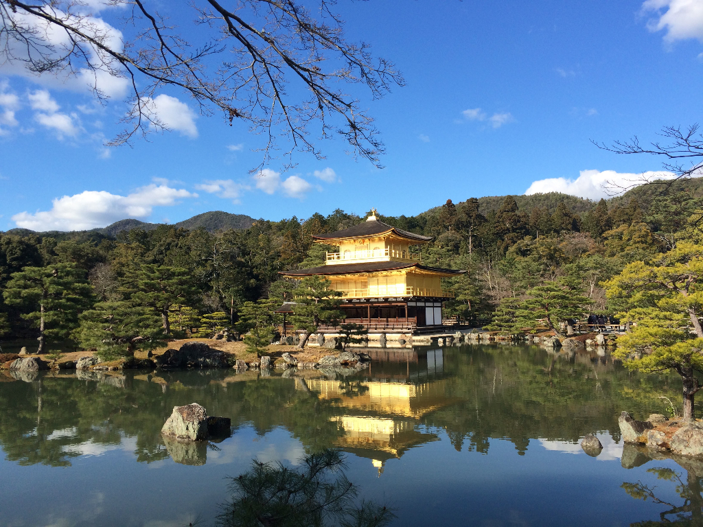 Kinkaku-ji (Golden) Temple reflective pool, Kyoto